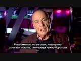 Владимир Познер о раке