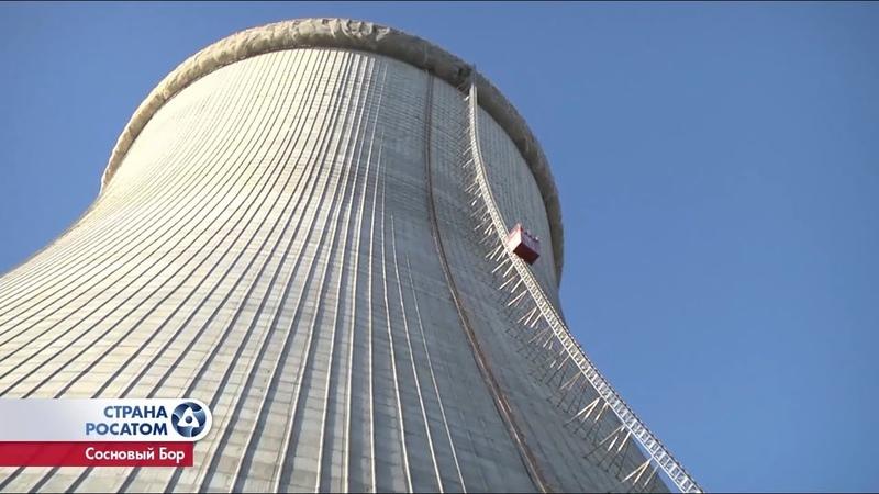 ЛАЭС-2: самая высокая градирня