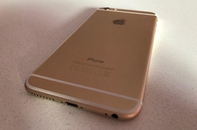 Пермяк через суд вернул 120 тысяч рублей за неисправный iPhone