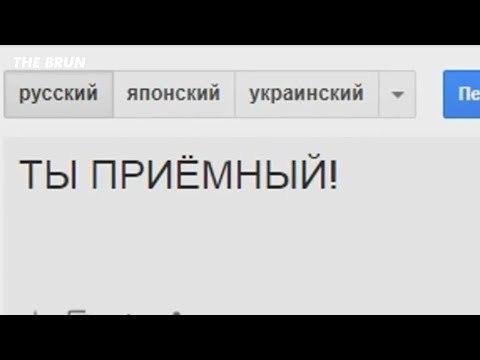 КТО ЗАСМЕЕТСЯ ИЛИ УЛЫБНЕТСЯ - Провалит ! ) ) )