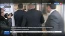 Новости на Россия 24 • Премьера Израиля заподозрили в коррупции