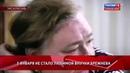 Андрей Малахов Прямой эфир Внучка Брежнева рассказала о том как ее мать пристрастилась к спиртном
