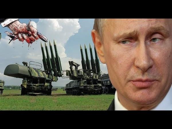 Минобороны РФ снова дезинформируют. Доказательства того, что Украина сбила MH17.