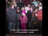 Власти Подмосковья отобрали воздух у детей