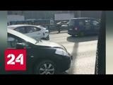 На юго-западе Москвы столкнулись автобус и четыре машины - Россия 24
