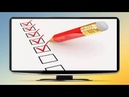 Как приглашать в бизнес Пошаговые действия в скайпе