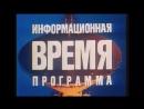 40-летию расстрелянной конституции...