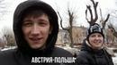 ЧЕ2020 КАЗАХСТАН-ШОТЛАНДИЯ. АВСТРИЯ-ПОЛЬША и ..