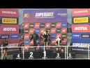 SBK 2019 2ª E Interlagos SP SuperSport Stock 600cc e 959 Panigale Cup Corrida na íntegra