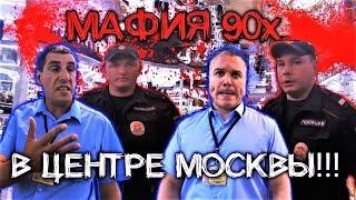 МАФИЯ ИЗ 90-Х В МОСКВЕ - ЗАПРЕЩЕННАЯ СЪЕМКА! АНТИКВАРНЫЙ МАГАЗИН