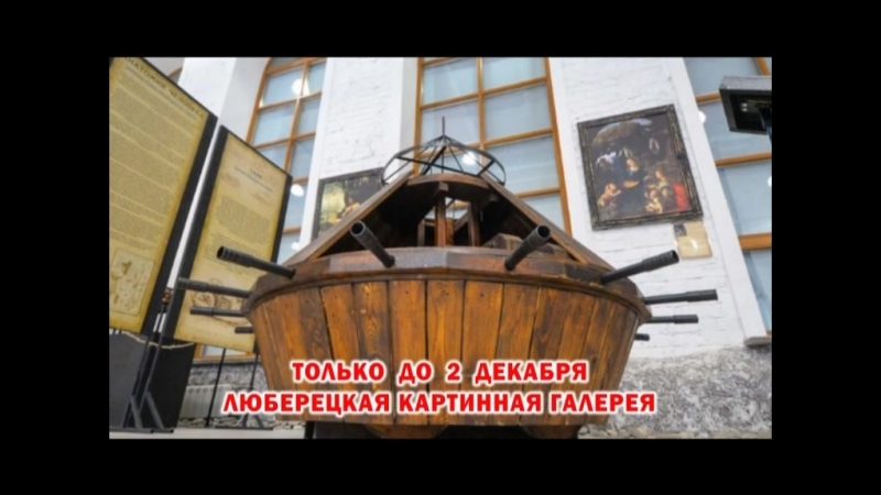 Винчи космос Люберцы 15 сек HD