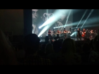 БКЗ Конкорд оркестр