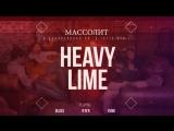 Heavy Lime приглашение на концерт 8 июня в клубе массолит