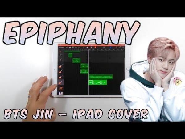 BTS JIN - 'Intro' Epiphany Cover [iPad] (w/Lyrics/Rom/Han/가사)