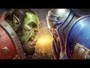 World of Warcraft Sirus | Моменты из данжа 1