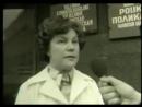 Первая советская жевательная резинка производится на фабрике Kalev. Эстония, 1977 год.