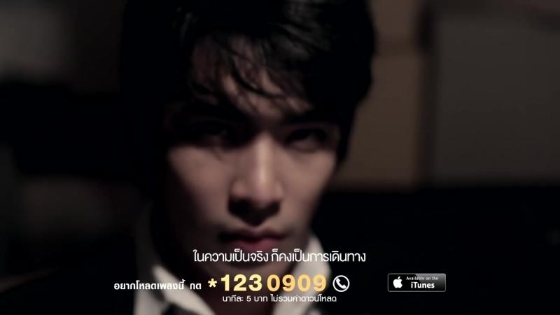 เริ่มต้นรักกันใหม่ - สน ยุกต์【OFFICIAL MV】