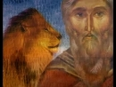 преподобный святой Герасим Иорданский - (Образ доброчинности)