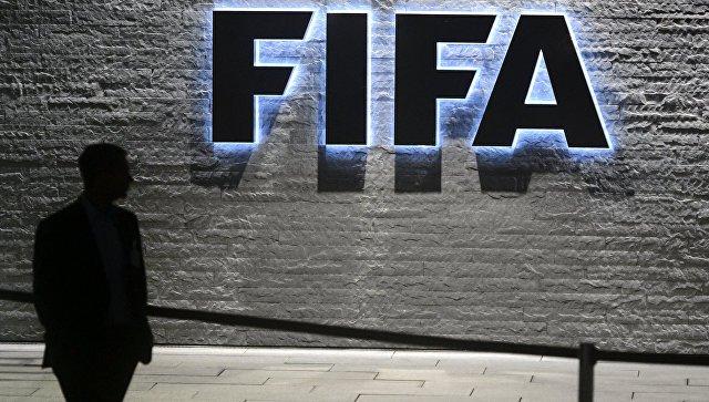 ФИФА сделала заявление после проверки возможных нарушений российскими футболистами допинговых правил