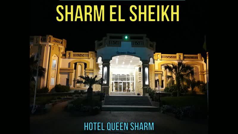 Egypt. Sharm El Sheikh. 2019.
