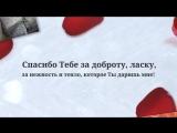 Анастасия_Бадархаева_1080p