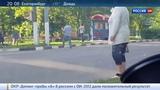 Новости на Россия 24 Вместо помощи сбитым людям сын экс-министра сорвал номера с BMW X6
