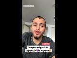 kaliber_pro Сергей Романович 27032018