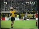 Кубок УЕФА 1991 92 АЕК Греция Спартак Москва 2 1 0 1