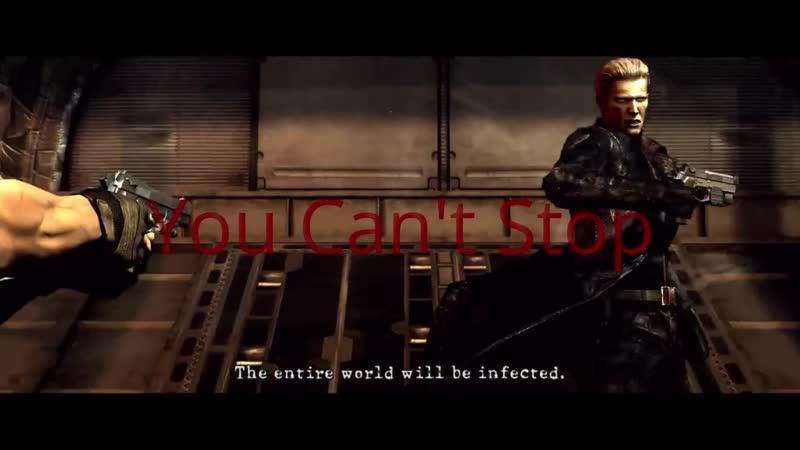 Resident Evil 5 Albert Wesker Vine