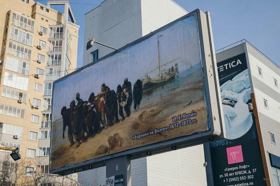 Рекламные щиты в городе Тюмень.