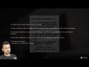 Прохождение Life Is Strange - Эпизод 1 [FULL EPISODE] - Хризалида.mp4