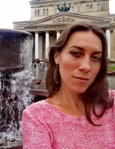 Nadia Krutko