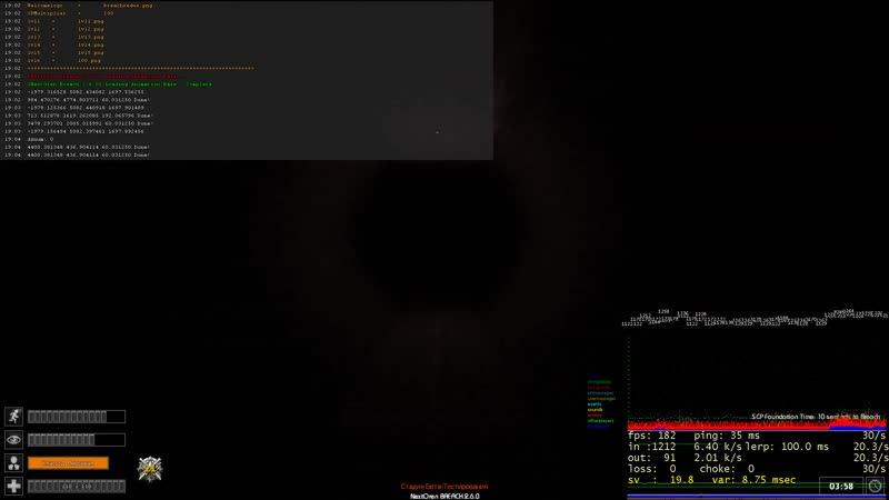 NextOren Breach 2.6.0 (D Alternative Escape)