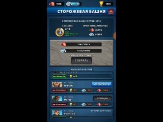 Месть сильному противнику + открытие сундука налётов в ПЛАТИНОВОЙ лиге
