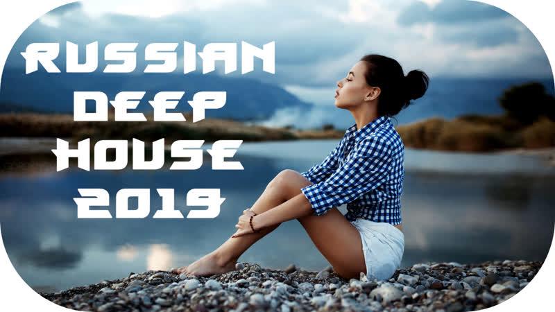 🇷🇺 Russian Deep House 2019 DJ Legalise 🔊 Русская Дискотека 2019 🔊 Russian Mix 2019 3 | MaxiMusic