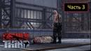 Devil's Third [WiiU / Cemu 1.12.2d] - Часть 3 - Американская база
