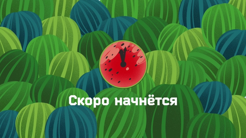 Отава Ё ТВ - Зелёнка (Гость - Сергей Ефременко)