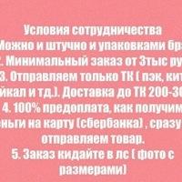 Садриддин 22-123