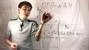 Задание 24 из ОГЭ по математике. Нахождение медианы в прямоугольном треугольнике