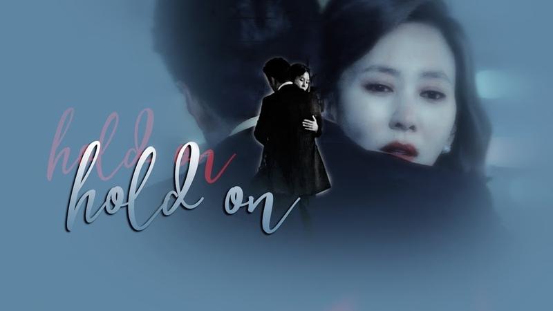 Hold on | go hye ran x kang tae wook