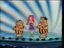 Fred Feuerstein Feat. Wilma - Fred Komm Ins Bett (1995)
