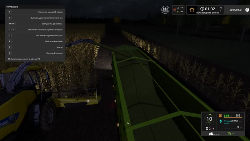 Farming Simulator 17 21.10.2018 18_41_29