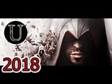 Assassin's Creed - (2017) -