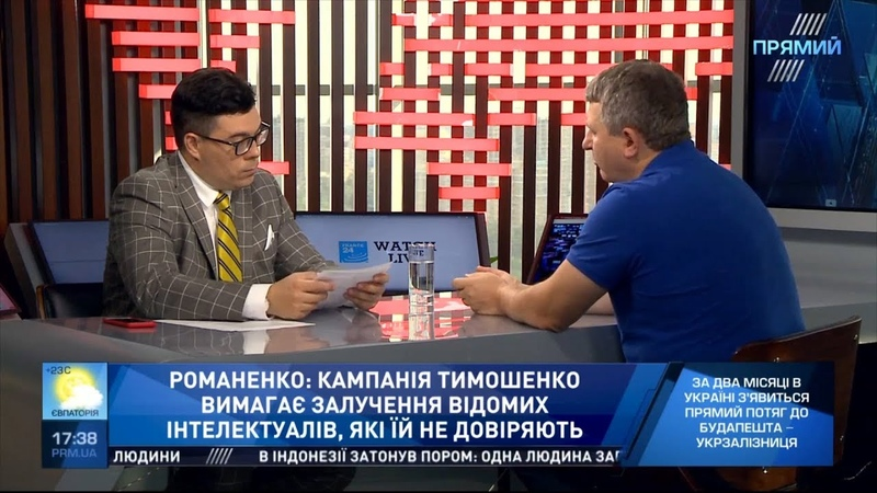 Ситуація Тараса Березовця від 19 червня 2018 року. Гість програма Юрій Романенко