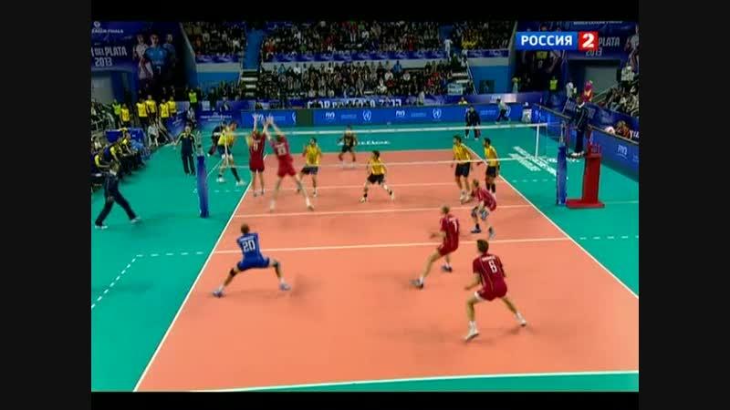 22.07.2013. 12:20 - Волейбол. Мировая лига. Финал шести. Финал. Россия - Бразилия
