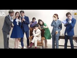 Замкнутый босс - Дай мне знак [Hwan Ki  Ro Woon; My shy boss MV]