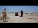 Лоуренс Аравийский Lawrence of Arabia