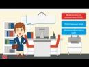 Электронный курс Контроль качества оказания медицинской помощи