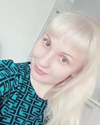 Аня Костромина