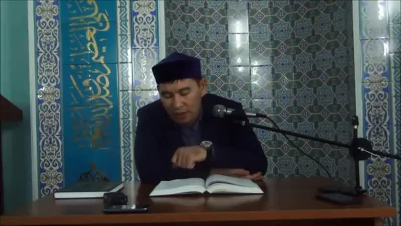 Қабылбек Әліпбайұлы Фиқһ сабағы Имамның артында тұрған жамағат Құран оқиды ма